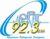 logo_ORTFM_small